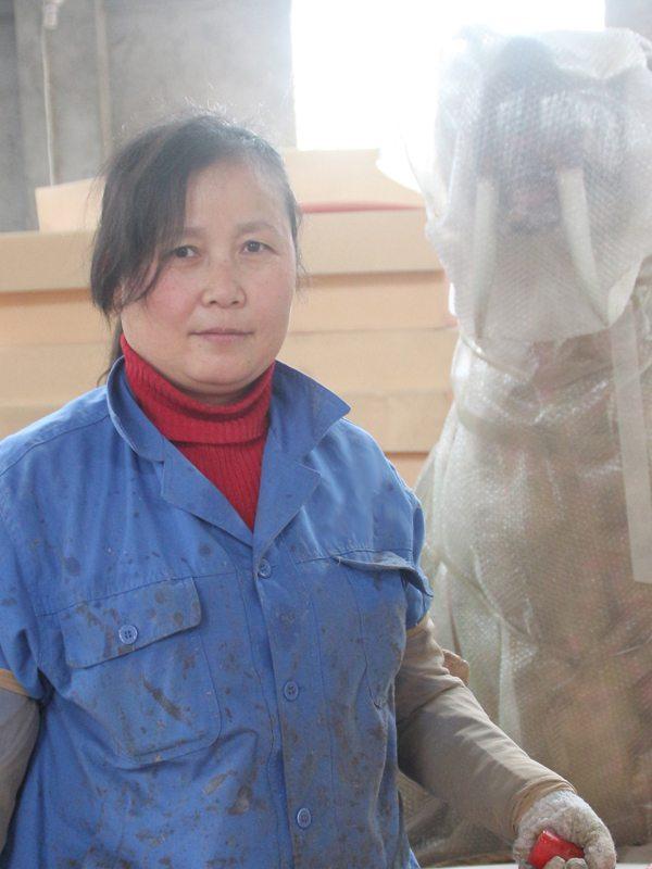 Mrs. Huang