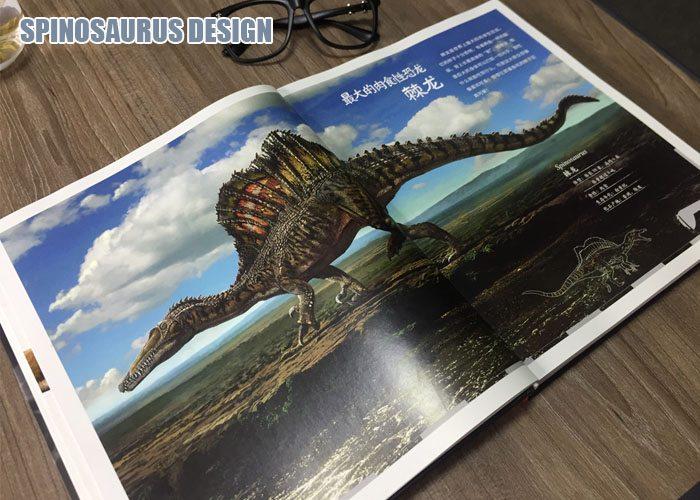 Animatronic Spinosaurus Design
