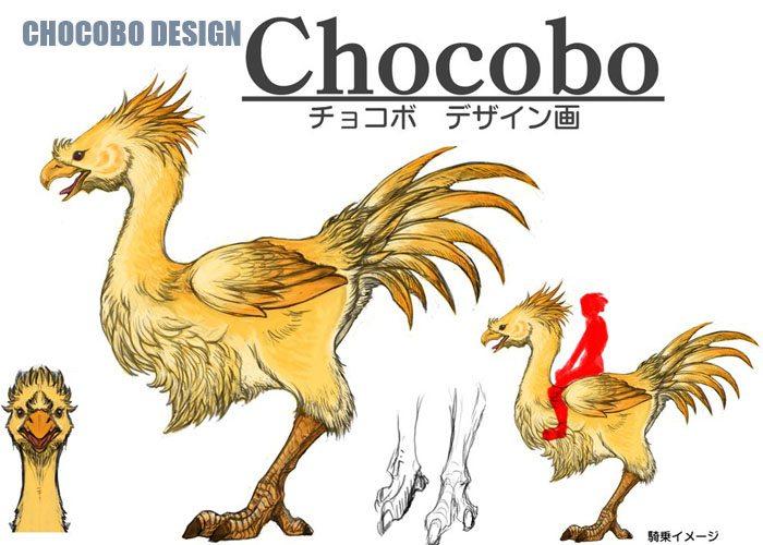 Chocobo Design
